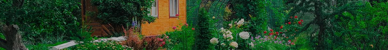 Entretien jardin Banner